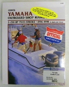Service Manual Yamaha 2-250hp Two-Stroke 1996-1998 By Clymer TS B785